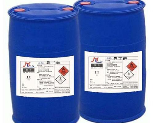 化工原料丁醇