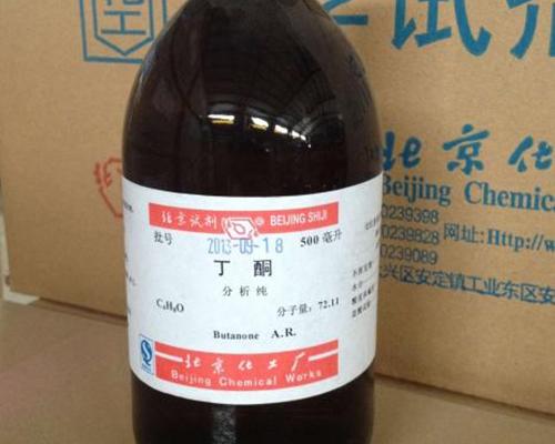 化工原料丁酮