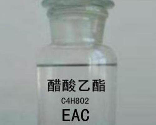 黑龙江醋酸乙酯