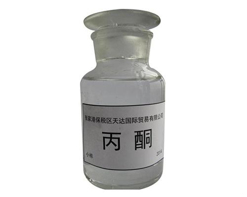 化工原料丙酮