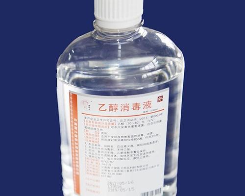 化工原料乙醇